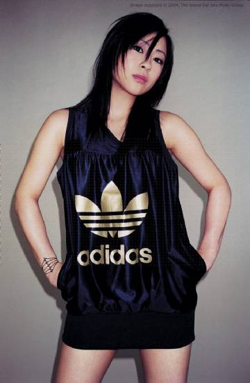 http://www.8asians.com/wp-content/uploads/2007/12/utada.jpg