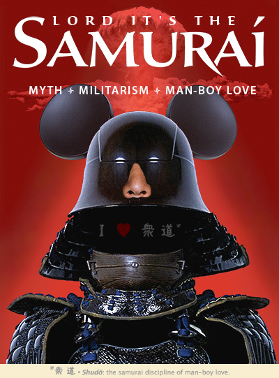 lord-its-the-samurai