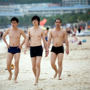 s 300x301 Do Asians Have Body Hair?