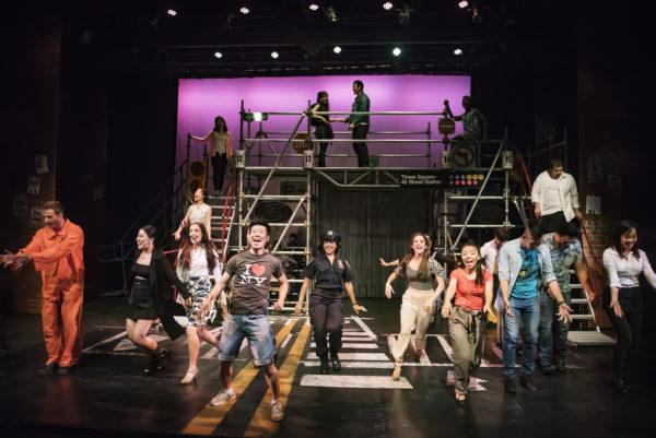 Ensemble of Green Card: A New Musical
